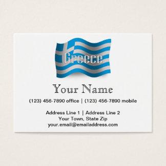 Greece Waving Flag Business Card