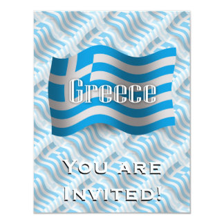 Greece Waving Flag Personalized Invite