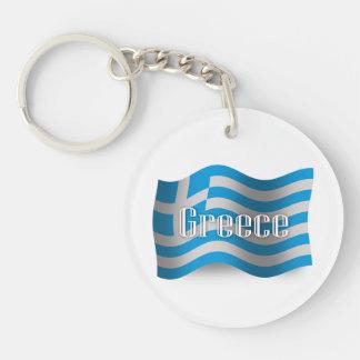Greece Waving Flag Keychain