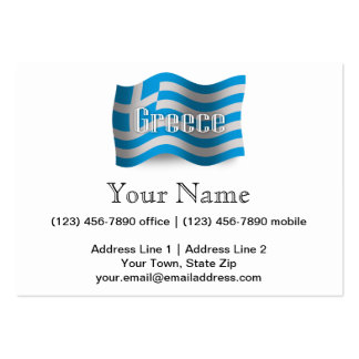 Greece Waving Flag Large Business Card