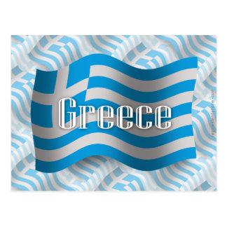 Greece Waving Flag Postcard