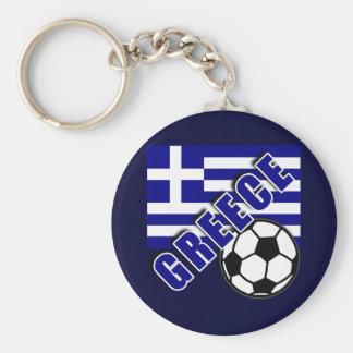 GREECE World Soccer Fan Tshirts Keychains