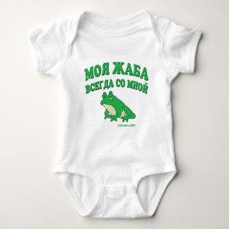 Greed Joke Russian Baby Bodysuit