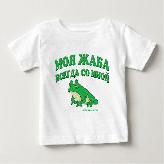 Greed Joke Russian Baby T-Shirt