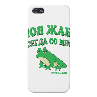 Greed Joke Russian Cover For iPhone SE/5/5s