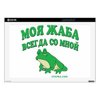 """Greed Joke Russian 17"""" Laptop Decal"""