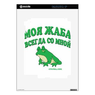 Greed Joke Russian Skins For iPad 2