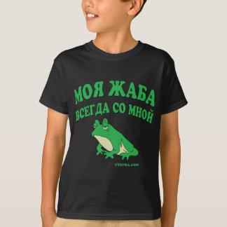 Greed Joke Russian T-Shirt