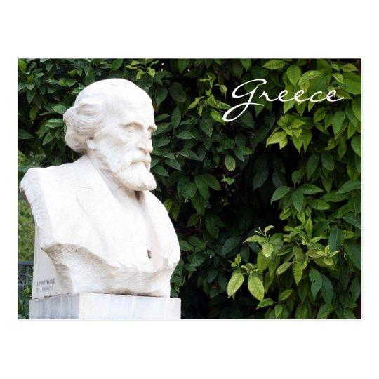 greek academic postcard