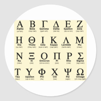 greek alphabet gifts classic round sticker