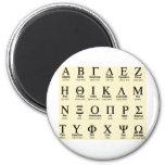 greek alphabet gifts magnets