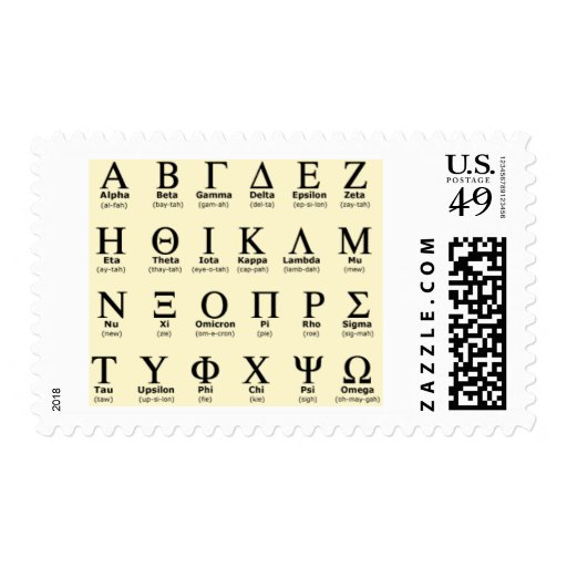 greek alphabet gifts postage stamp