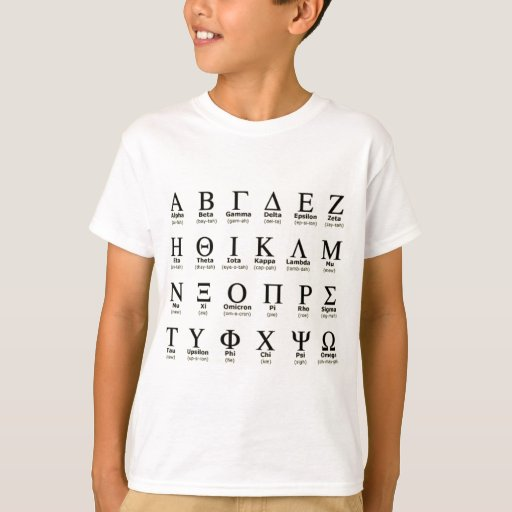 Greek alphabet gifts t shirt zazzle for Cute greek letter shirts
