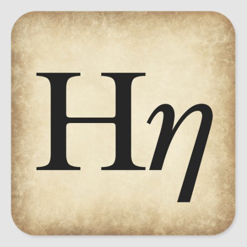 Greek Alphabet Letter Eta Square Sticker