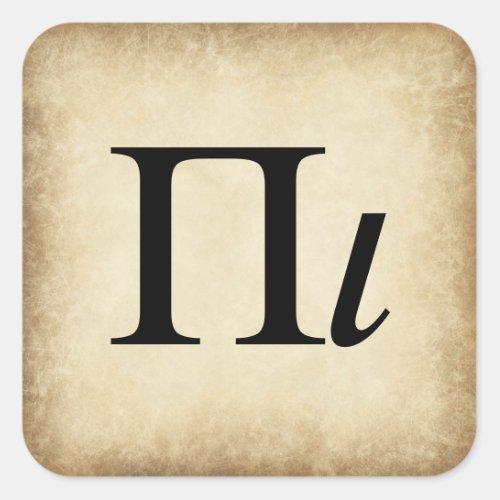 Greek Alphabet Letter Pi Square Sticker