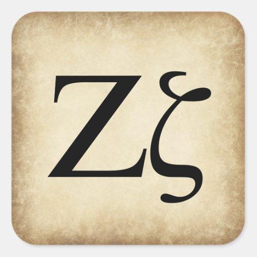 Greek Alphabet Letter Zeta Square Sticker