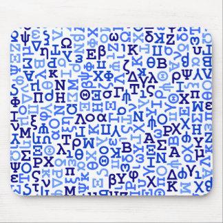 Greek alphabet mouse pad