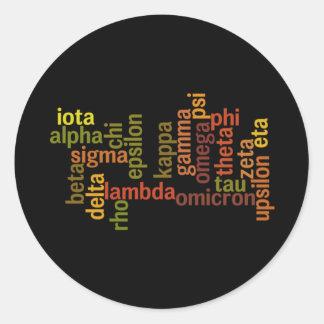 Greek Alphabet (Word Cloud) Classic Round Sticker