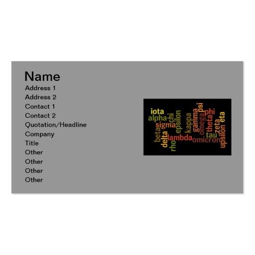 Greek alphabet word cloud double sided standard business for Double sided business cards template word