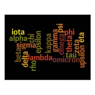 Greek Alphabet (Word Cloud) Postcard