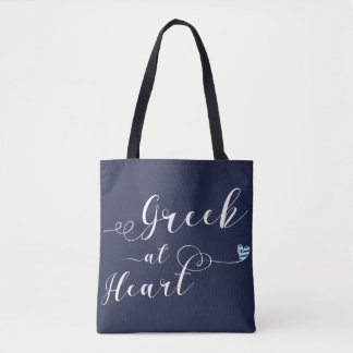 Greek At Heart Grocery Bag, Greece Tote Bag
