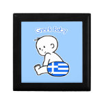 Greek Baby Gift Boxes
