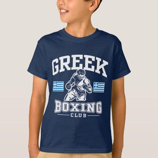 Greek Boxing T-Shirt