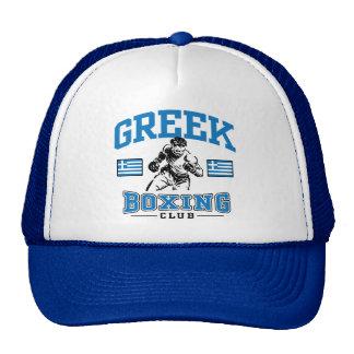 Greek Boxing Trucker Hat