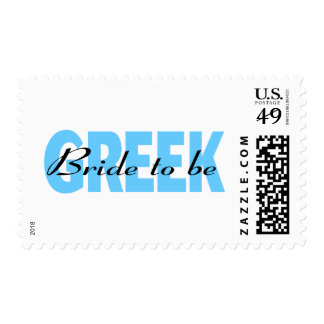 Greek Bride To Be Postage