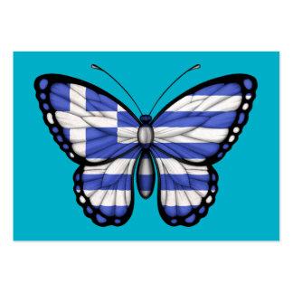 Greek Butterfly Flag Business Card Template