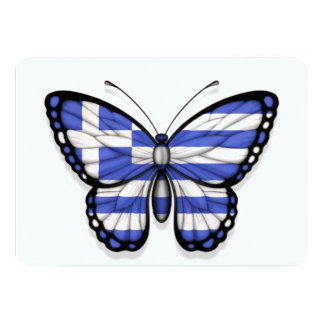 Greek Butterfly Flag Personalized Announcements