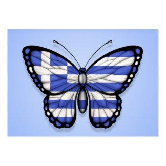 Greek Butterfly Flag on Blue Business Card