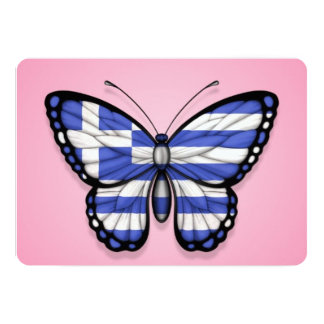 Greek Butterfly Flag on Pink Custom Announcements