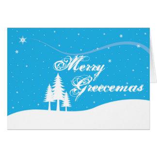 Greek Christmas Card - Funny - Merry Greecemas