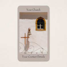 Greek Church With Cross and Bell Paxos Business Card at Zazzle