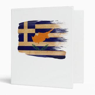 Greek Cyprus Flag Vinyl Binder