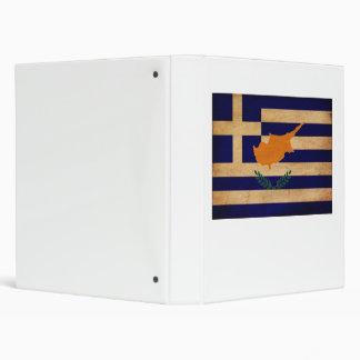 Greek Cyprus Flag Binder