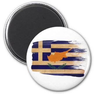 Greek Cyprus Flag Magnets