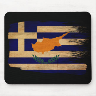 Greek Cyprus Flag Mouse Pad