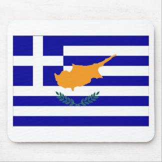 Greek Cyprus Flag Mouse Pad