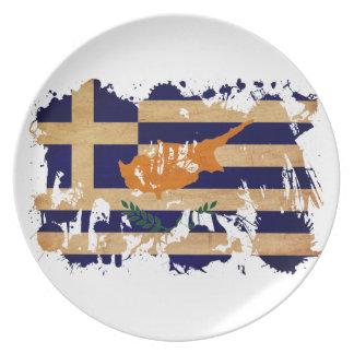 Greek Cyprus Flag Plate