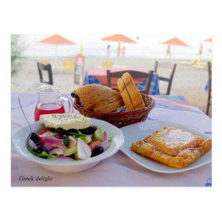 Greek delight postcard