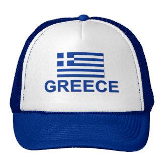 Greek Flag 1 Trucker Hat