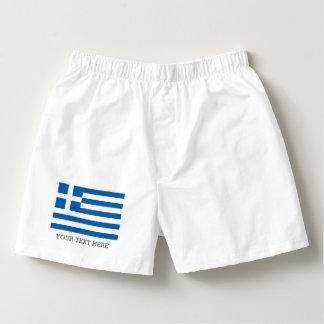 Greek flag boxer shorts underwear for men