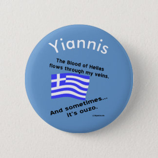Greek Flag Hellas Blood and Ouzo and Name Button