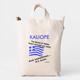 Greek Flag Hellas Blood and Ouzo with Name Duck Bag