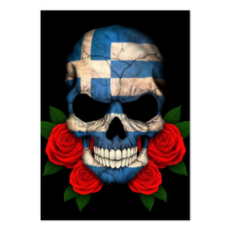 Greek Flag Skull with Red Roses Business Card Template