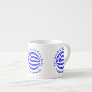 Greek Flag Sphere and Name and Special Message Espresso Cup