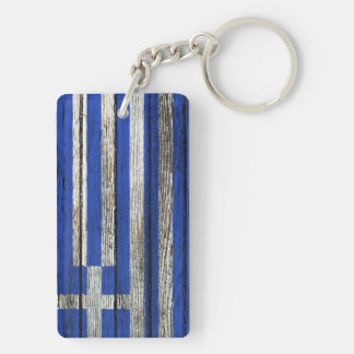 Greek Flag with Rough Wood Grain Effect Keychain