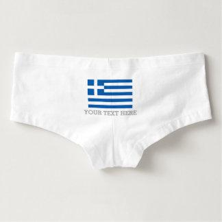 Greek flag womens underwear | Custom boyshorts